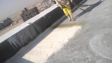 صورة أهمية عزل الأسطح لحل ارتفاع فواتير المياه والحماية من تسربات المياه